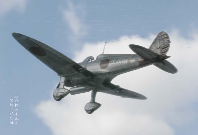 九六式艦上戦闘機の画像 p1_29